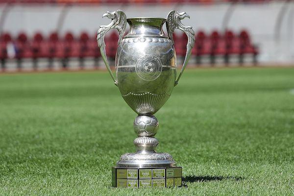 Ediția 2018-2019 a Cupei României, faza națională, începe pe 1 august
